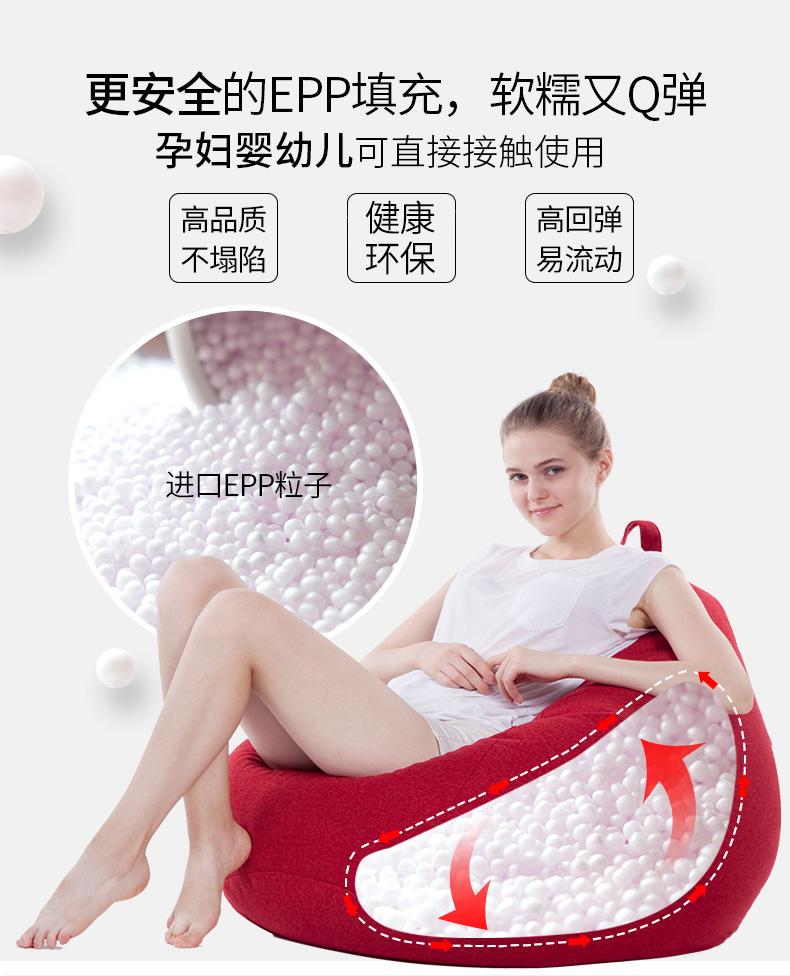 luckysac经典豆袋懒人沙发采用更安全的EPP填充物