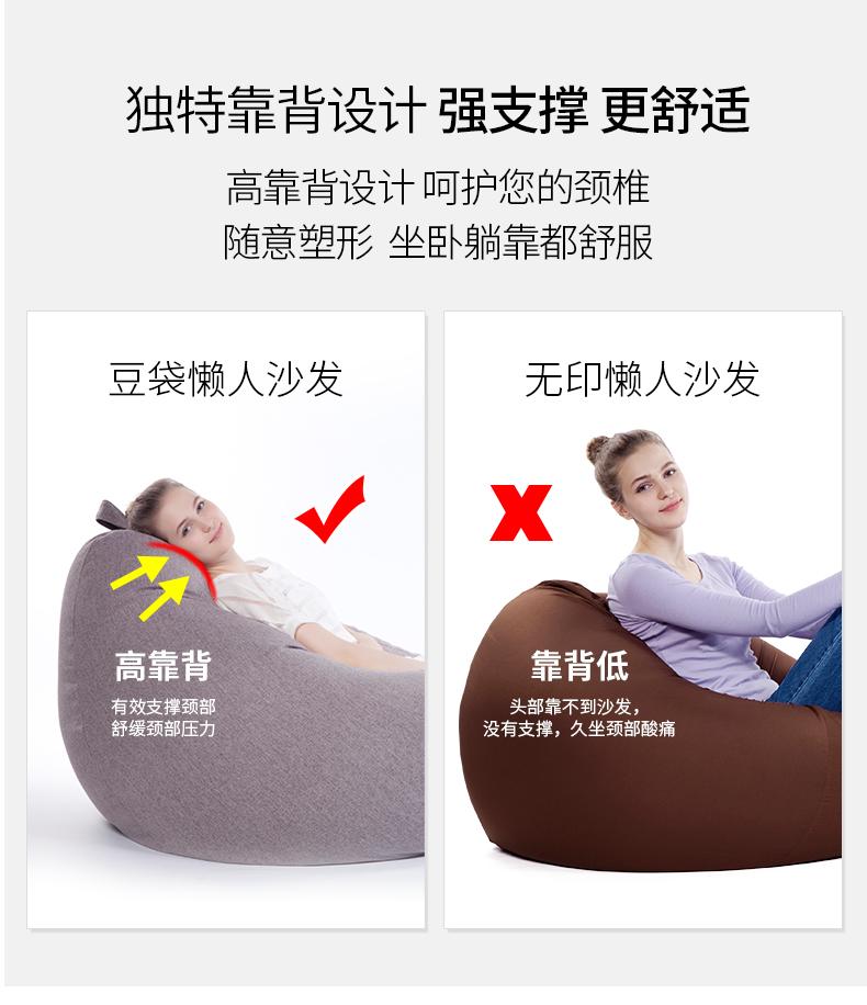 luckysac经典豆袋懒人沙发独特靠背设计,强支撑,更舒适。