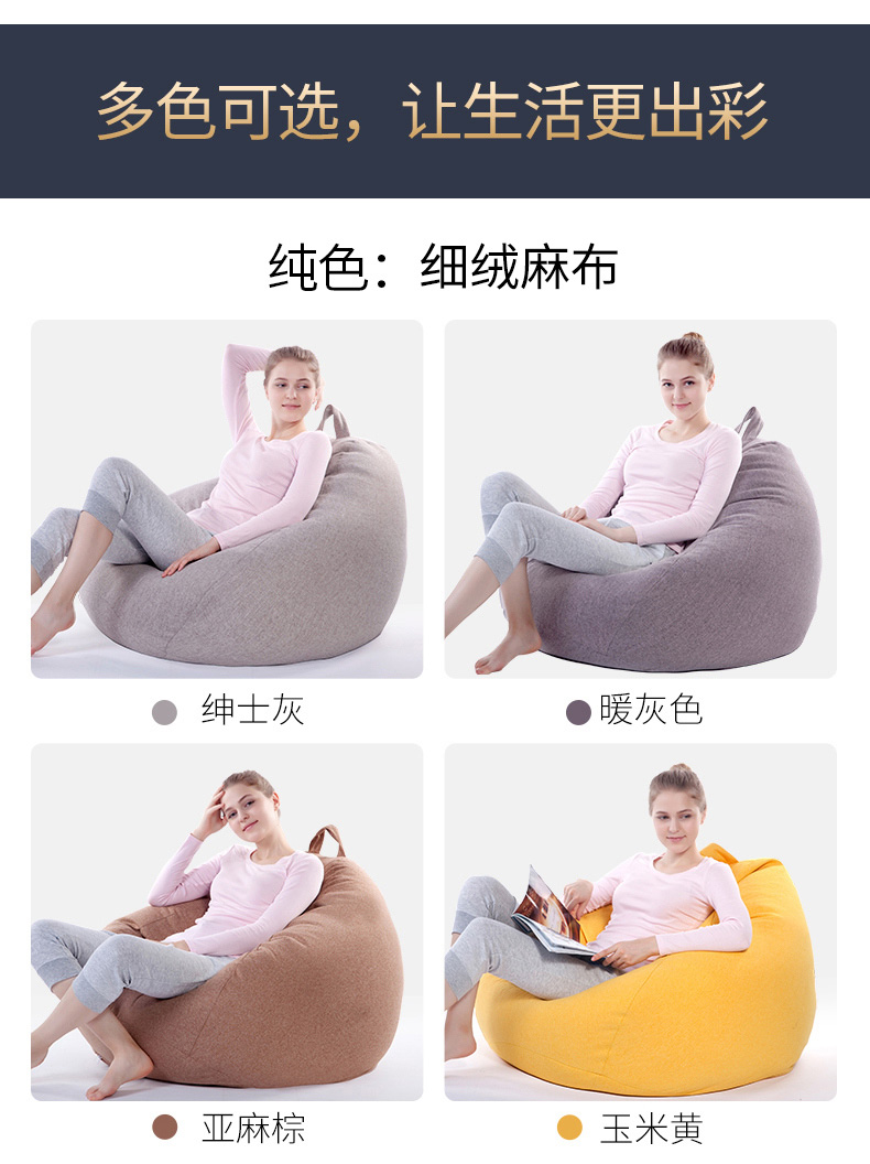 luckysac经典豆袋懒人沙发多色可选