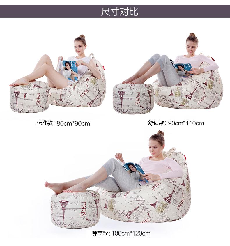奢华型luckysac豆袋懒人沙发多种款式供选择