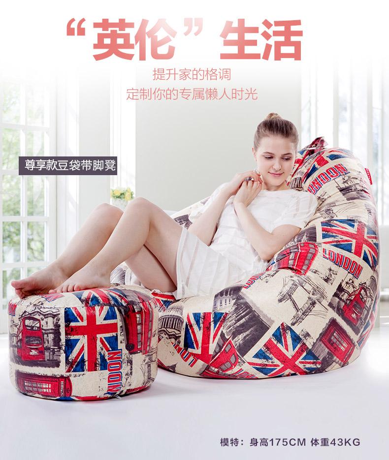 奢华型luckysac豆袋懒人沙发带脚凳