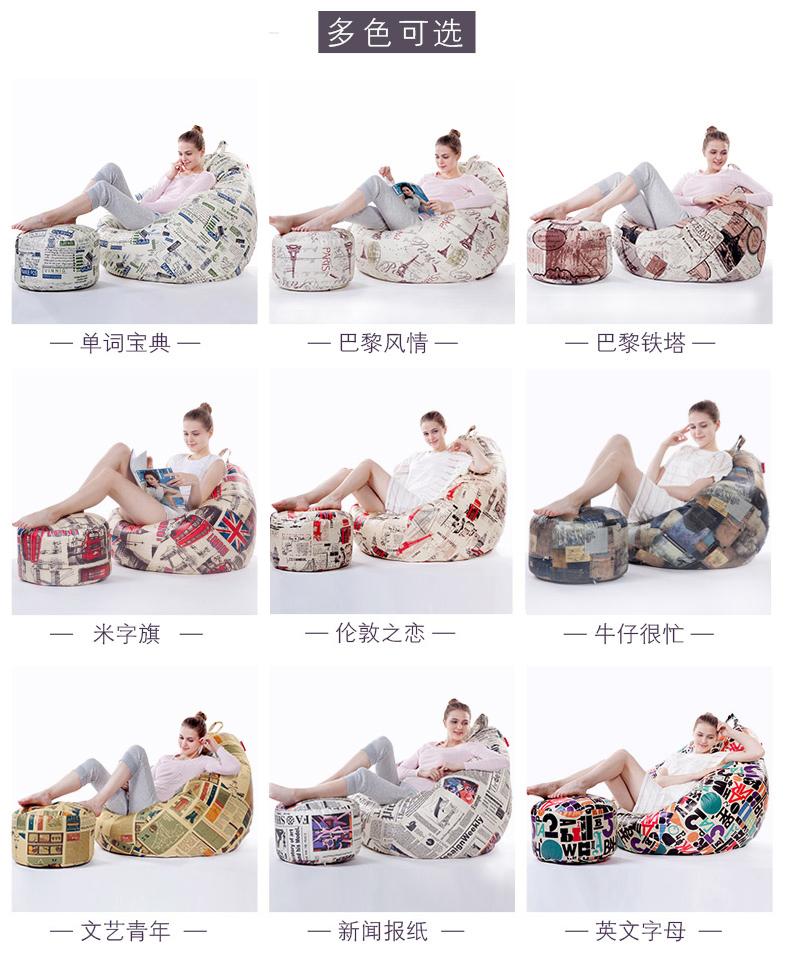 奢华型luckysac豆袋懒人沙发多种颜色供选择