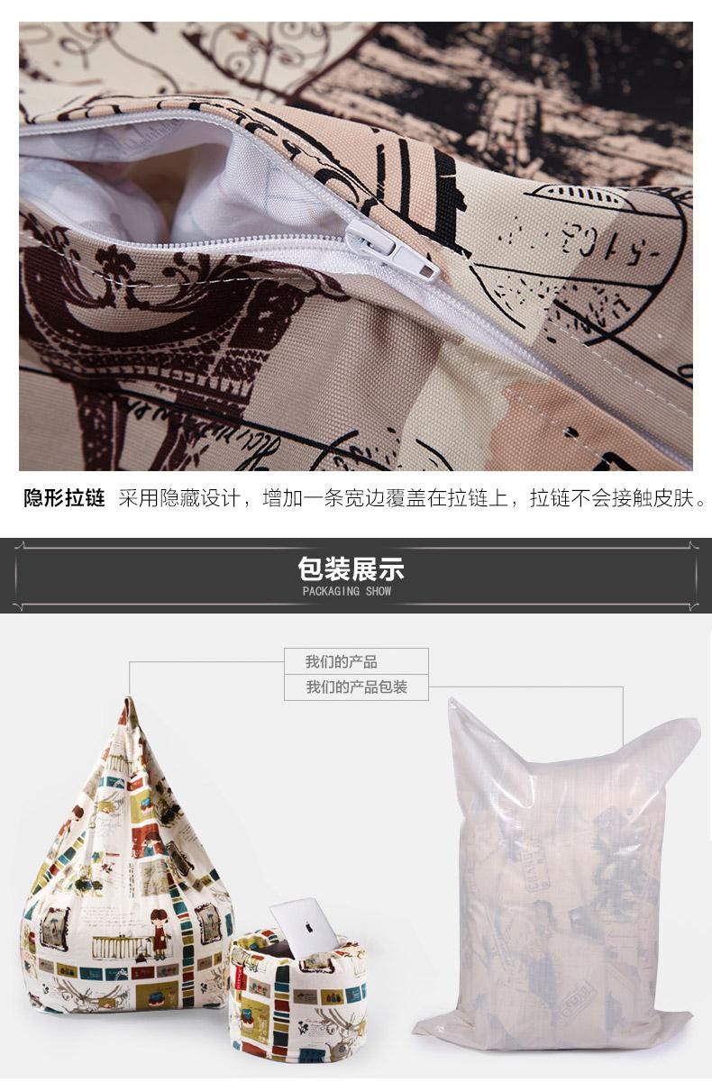 奢华型luckysac豆袋懒人沙发采用隐形拉链设计