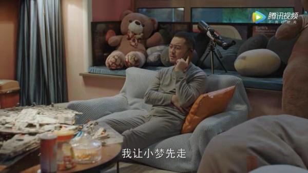 """""""小欢喜"""" 电视剧中LUCKYSAC懒人沙发"""