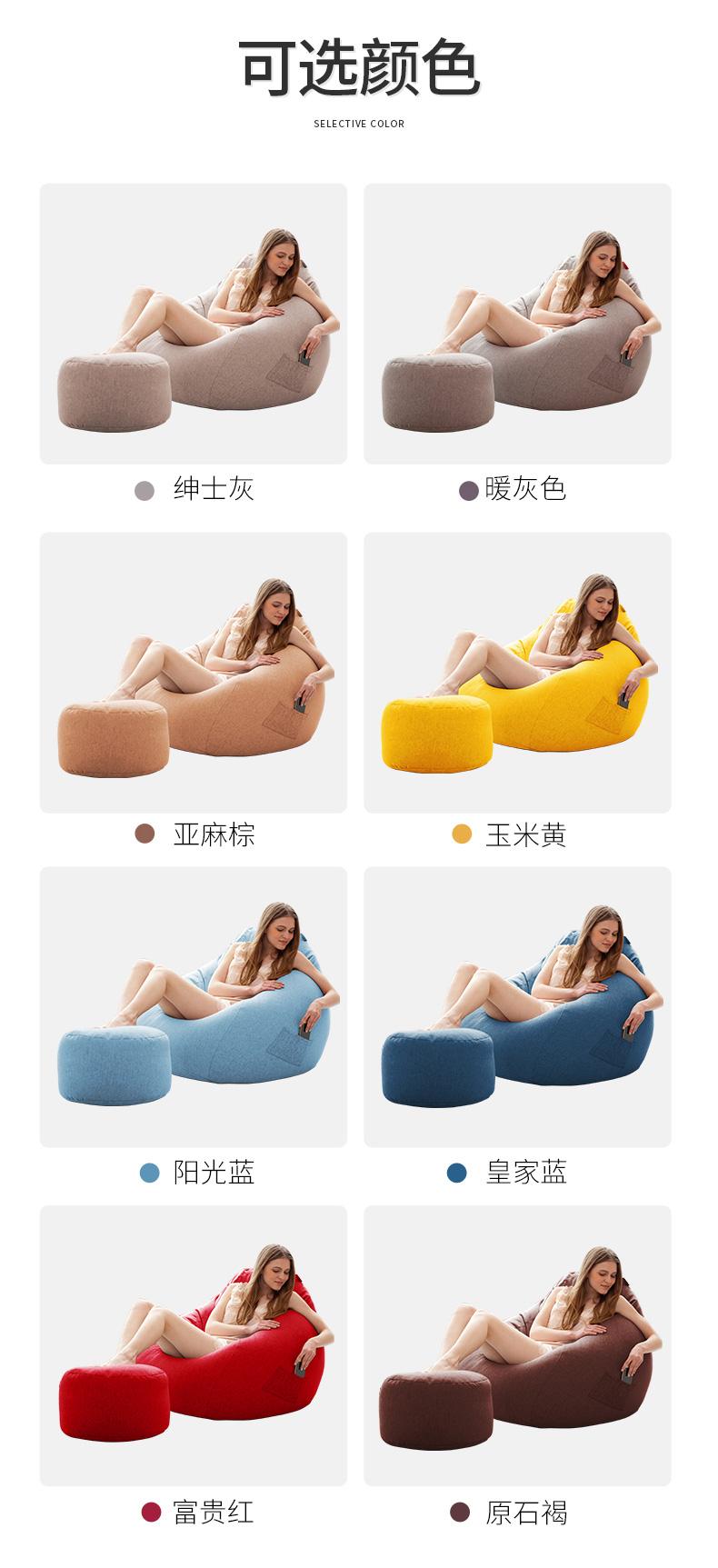 豆袋懒人沙发标准口袋款多色可选