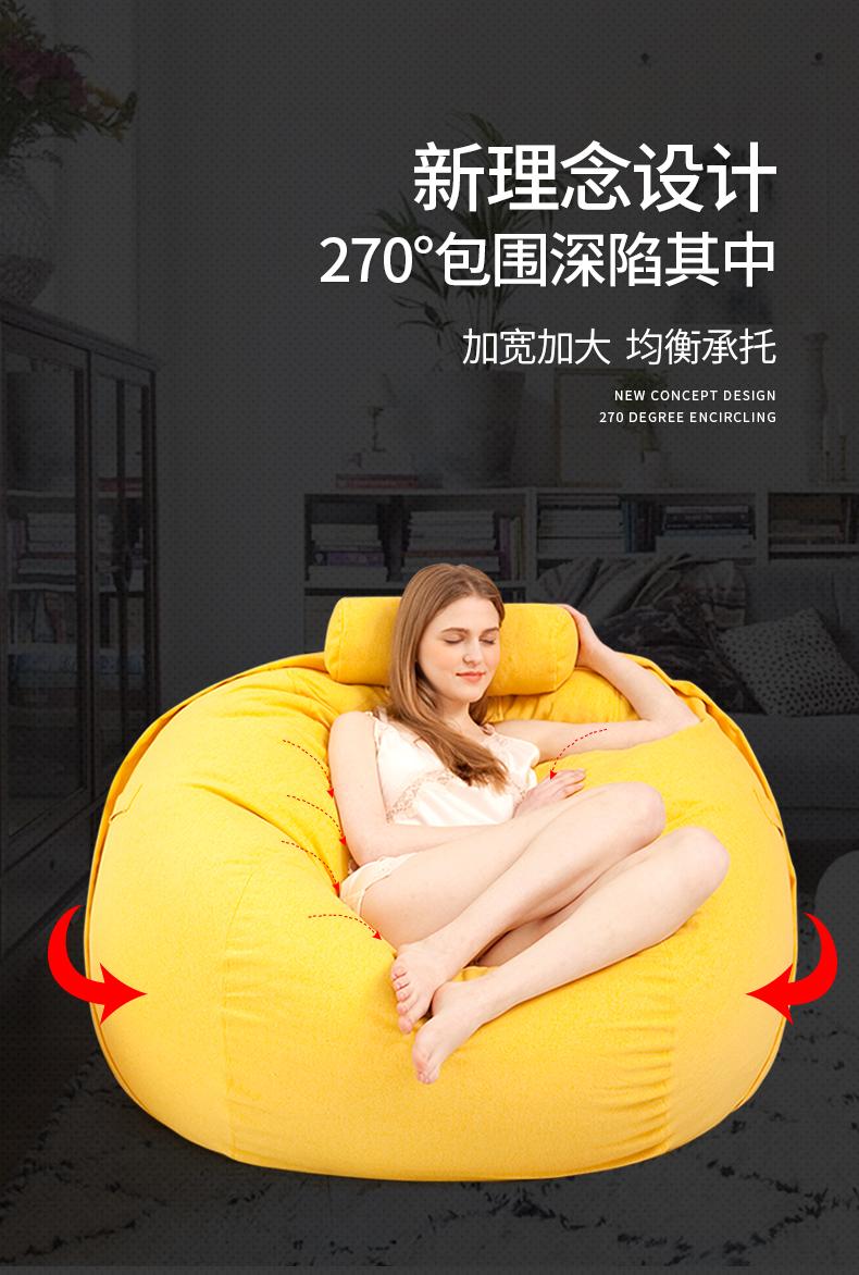 乐宝款懒人沙发270度包围,更舒适