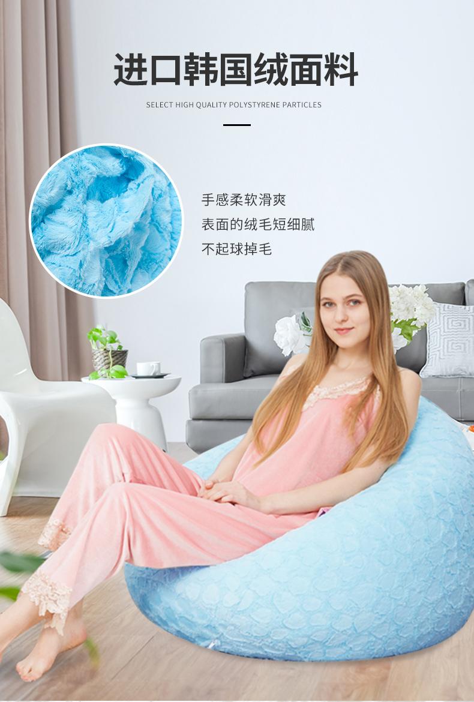 LUCKYSAC简约现代豆袋懒人沙发采用进口韩国面料