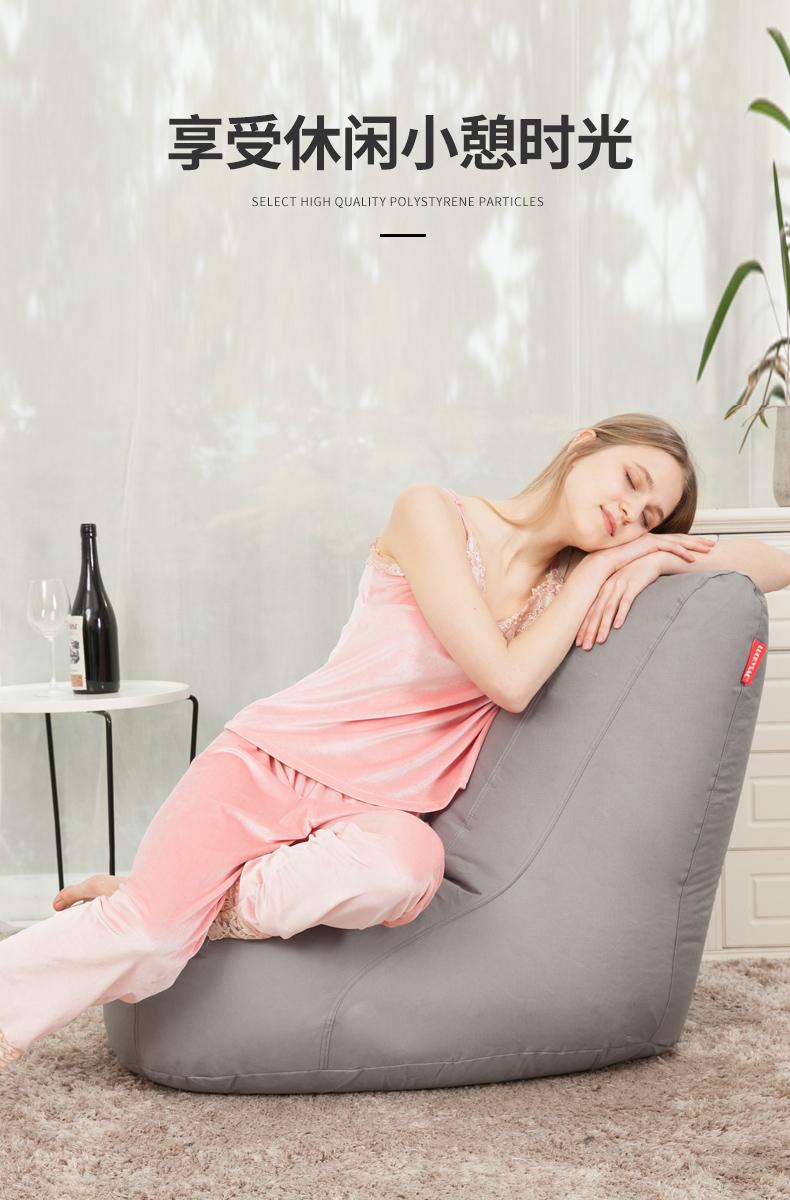 LUCKYSAC简约现代豆袋懒人沙发助你享受休闲时光