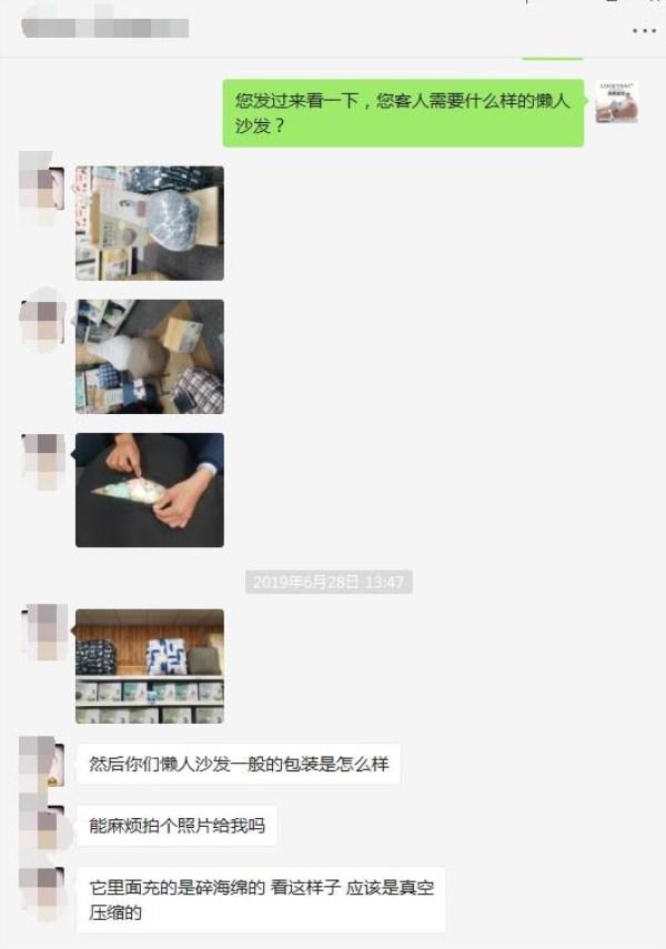 韩国客户找懒人沙发厂家不找别家 就找尚都家居合作