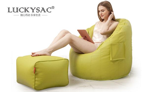 享受舒适生活 就选luckysac懒人沙发 尽在尚都家居