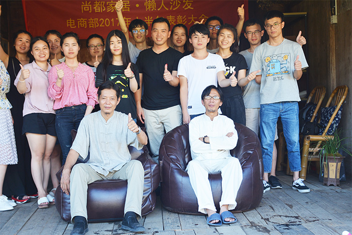 豆袋沙发厂家-尚都家居2017年半年度表彰大会