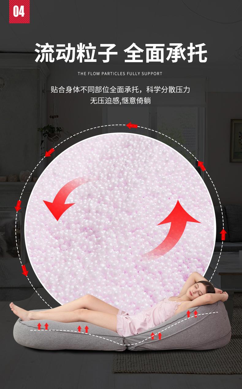 LUCKYSAC折叠沙发午休床贴合身心,分散压力。