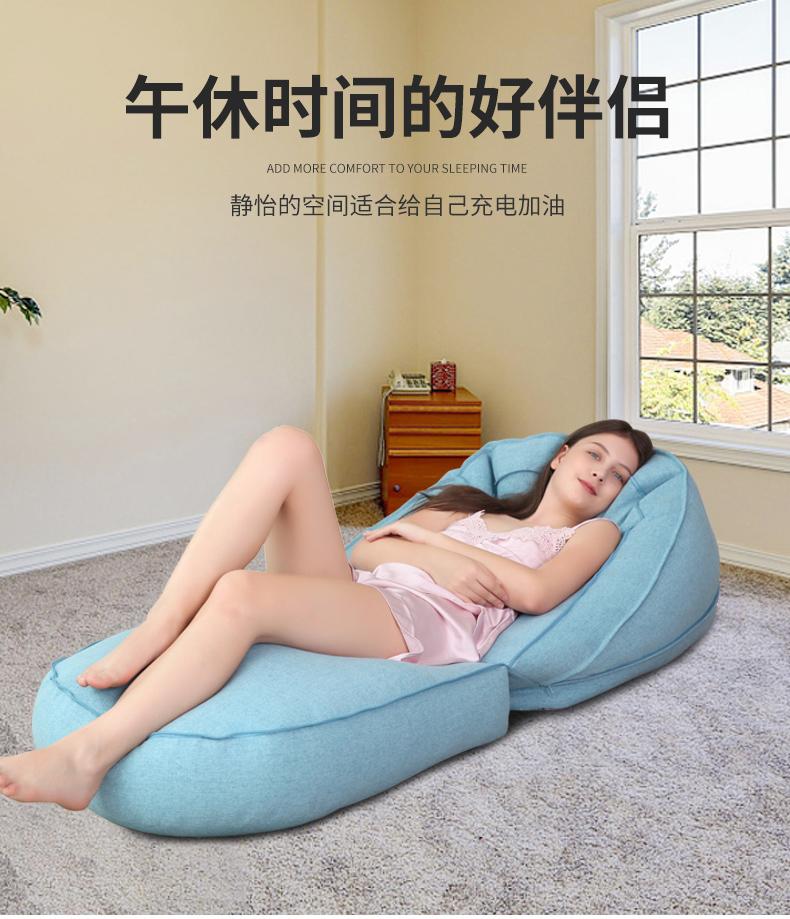 LUCKYSAC折叠沙发午休床午体时间的好伴侣