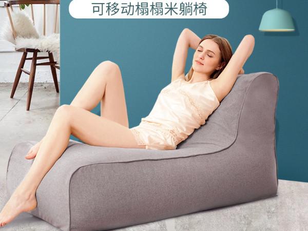 简约现代懒人沙发床