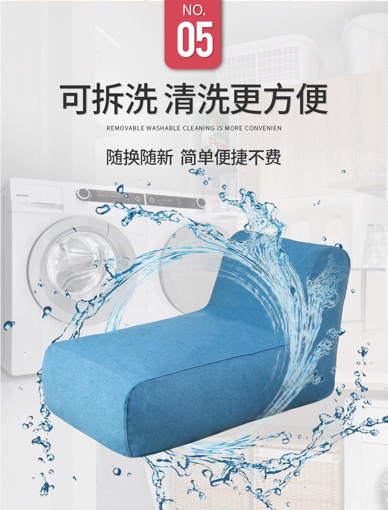 LUCKYSAC简约现代懒人沙发床方便拆洗