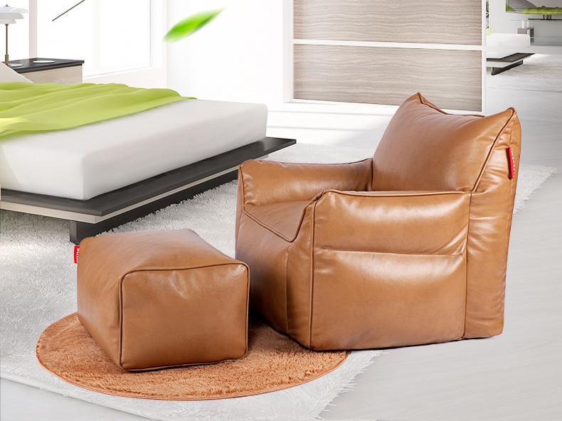 单人pu皮革懒人沙发