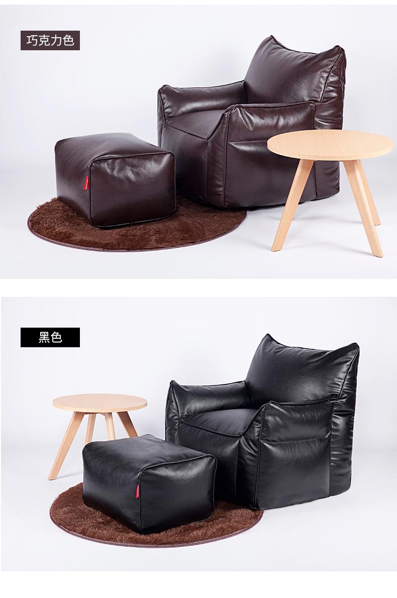 PU皮方型懒人沙发,LUCKYSAC休闲懒人沙发多种颜色