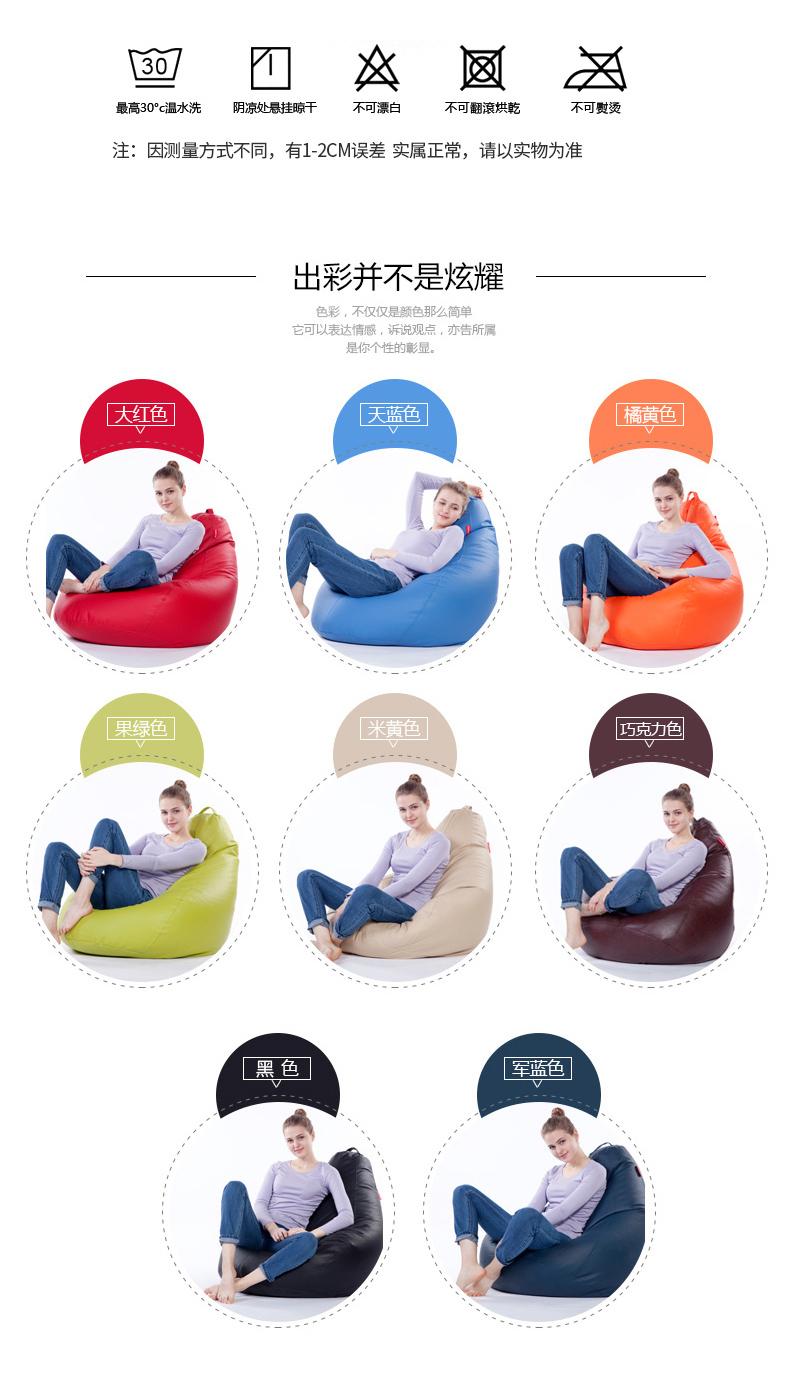 luckysac单人懒人沙发多种颜色供选择