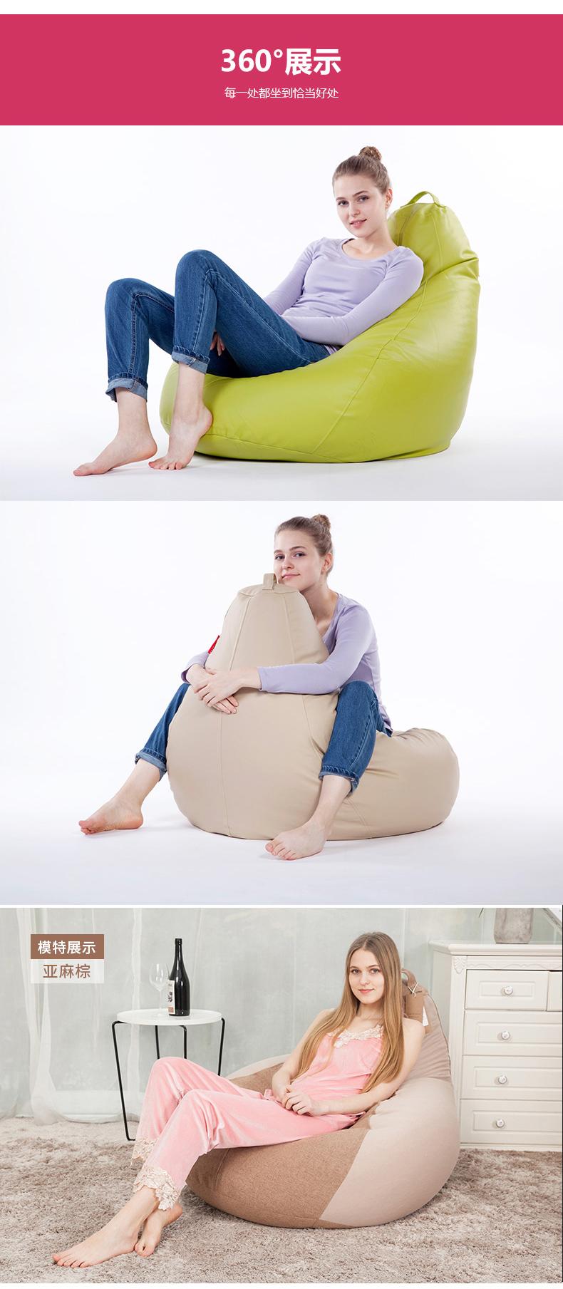 luckysac单人PU懒人沙发360度展示