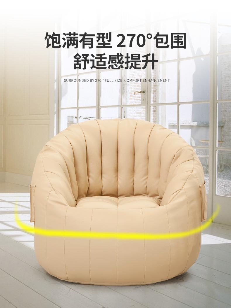 LUCKYSAC皮革懒人沙发,PU皮懒人沙发,酒店用沙发舒适感佳