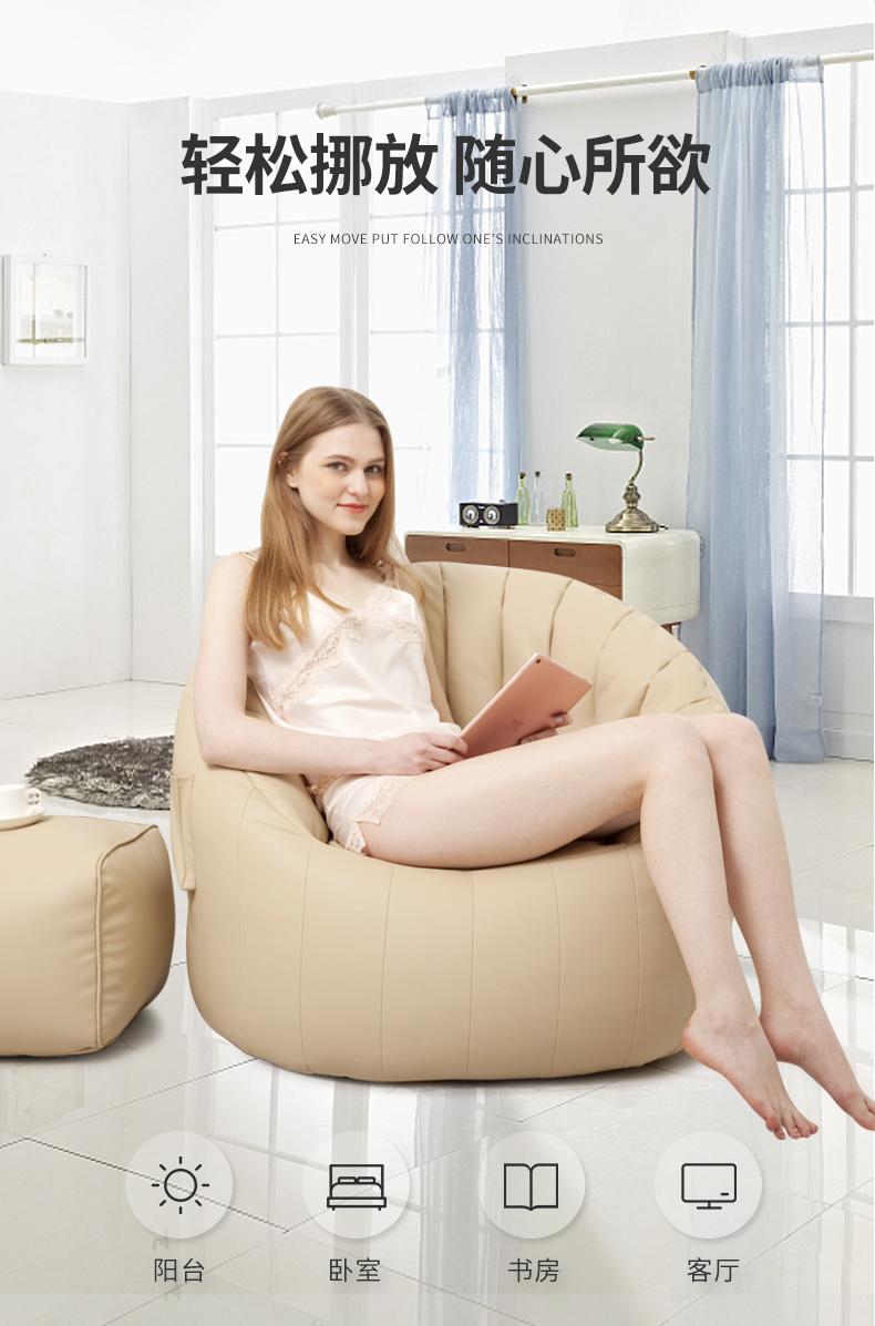 皮革懒人沙发,PU皮懒人沙发,LUCKYSAC酒店用沙发轻松挪放
