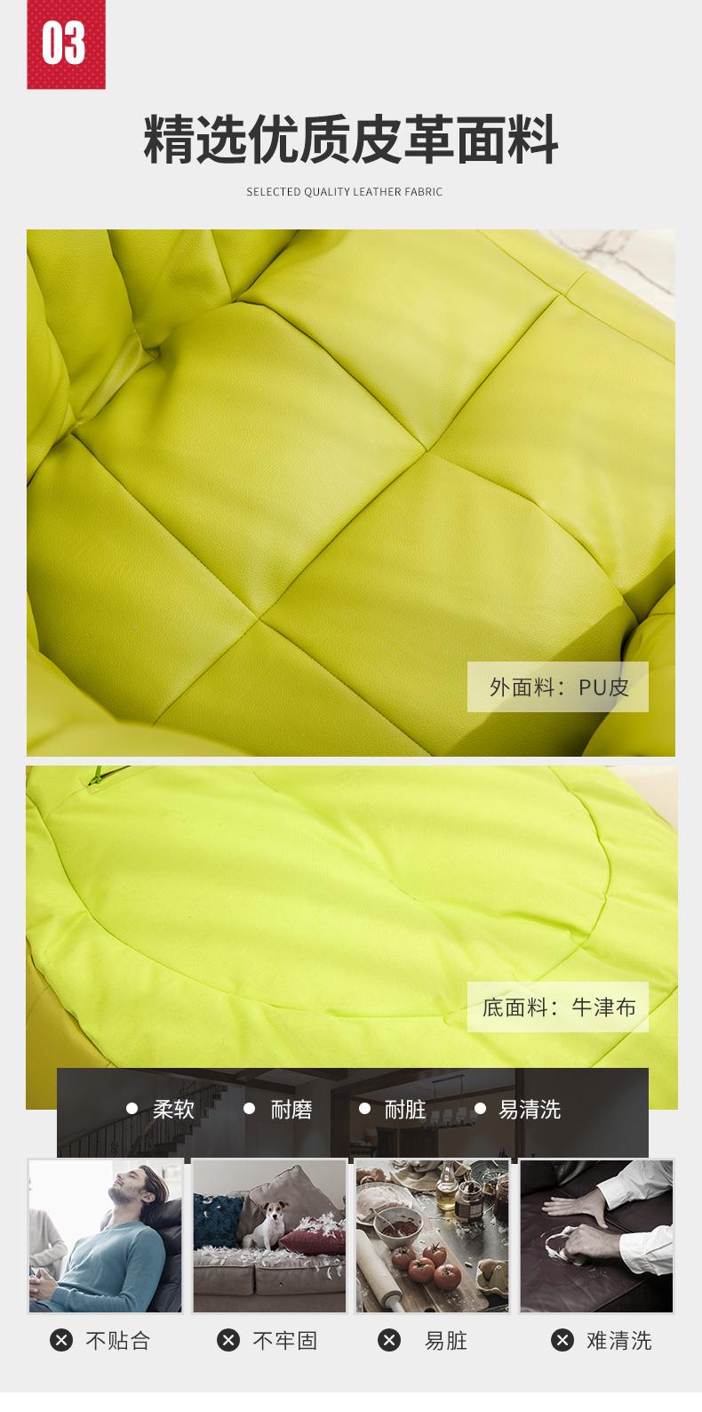 皮革懒人沙发,PU皮懒人沙发,LUCKYSAC酒店用沙发精选优质皮革面料
