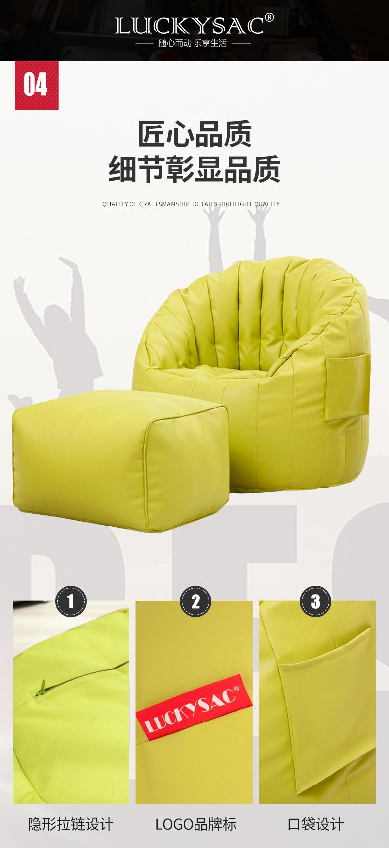 皮革懒人沙发,PU皮懒人沙发,LUCKYSAC酒店用沙发匠心品质