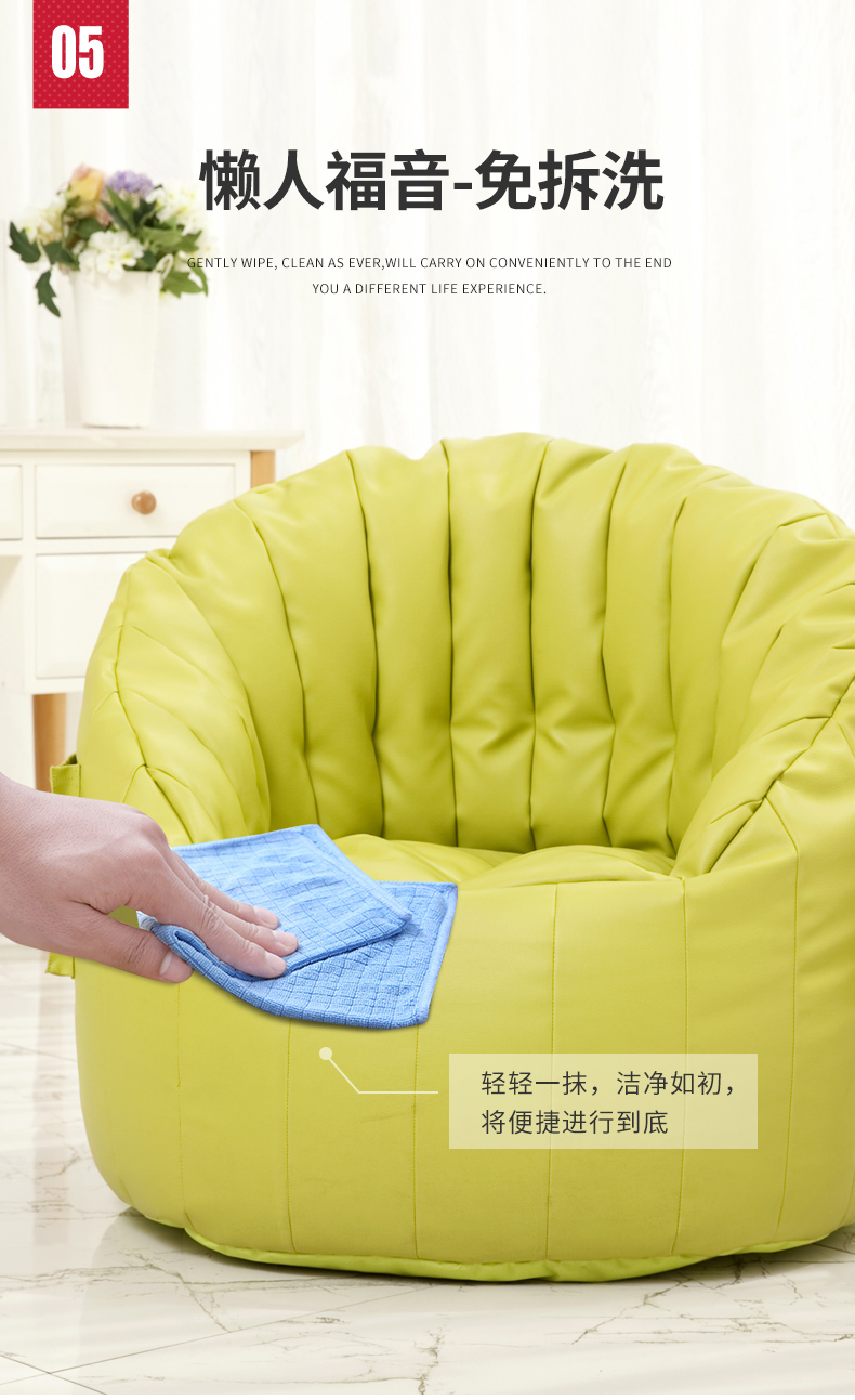 皮革懒人沙发,PU皮懒人沙发,LUCKYSAC酒店用沙发免拆洗,易打理