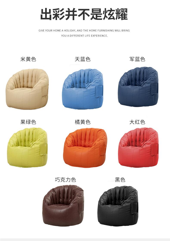 皮革懒人沙发,PU皮懒人沙发,LUCKYSAC酒店用沙发多种颜色供选择