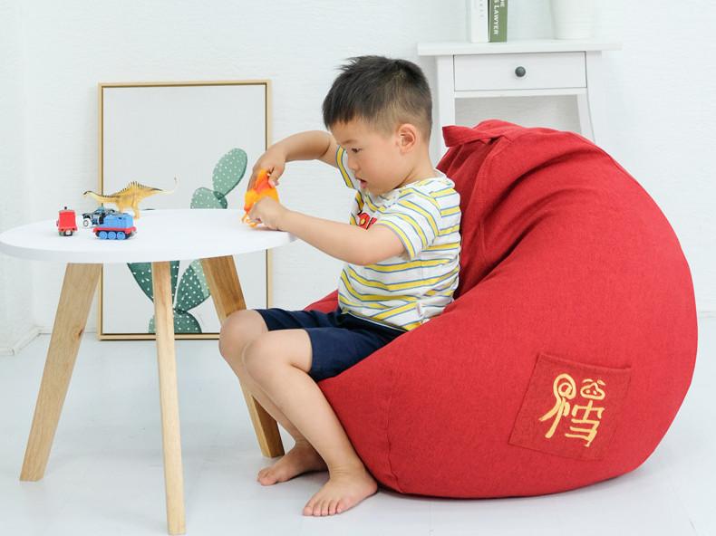 儿童豆袋沙发