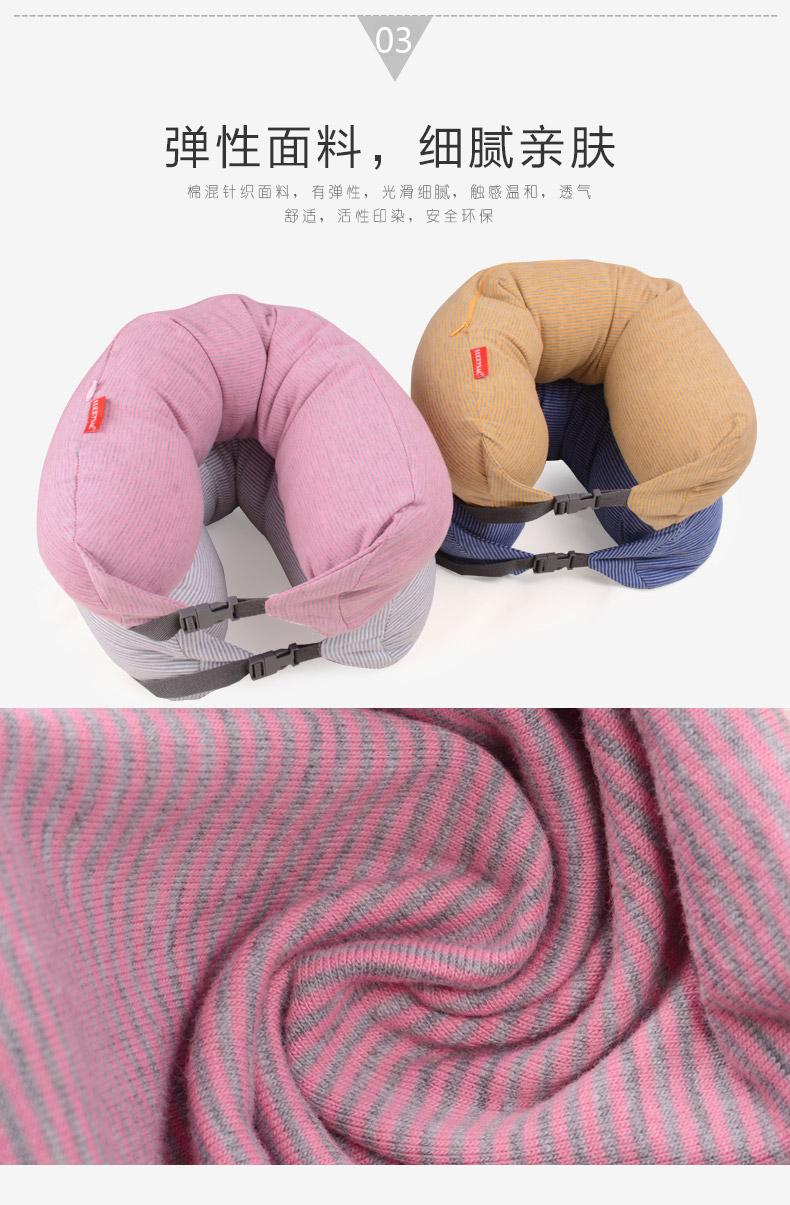 U型枕,良品U型枕头护颈枕采用弹性面料