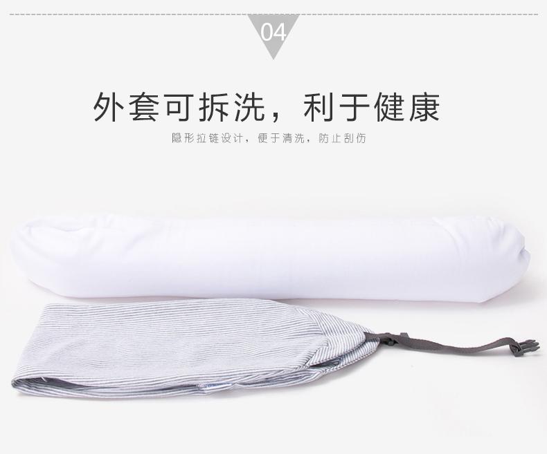 U型枕,良品U型枕头护颈枕外套可拆洗