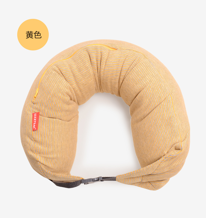 U型枕,LUCKYSAC良品U型枕头护颈枕