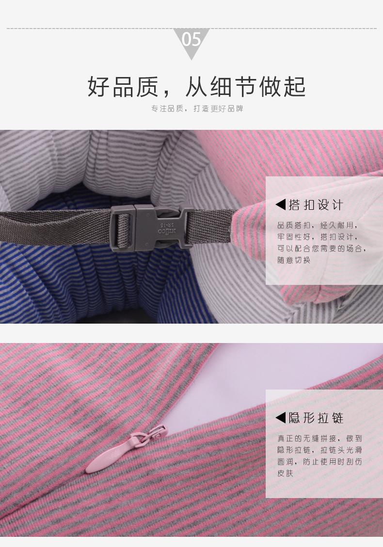 U型枕,良品U型枕头护颈枕好品质,从细节做起