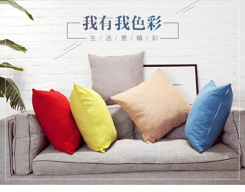LUCKYSAC靠枕,腰靠沙发抱枕多种颜色供选择