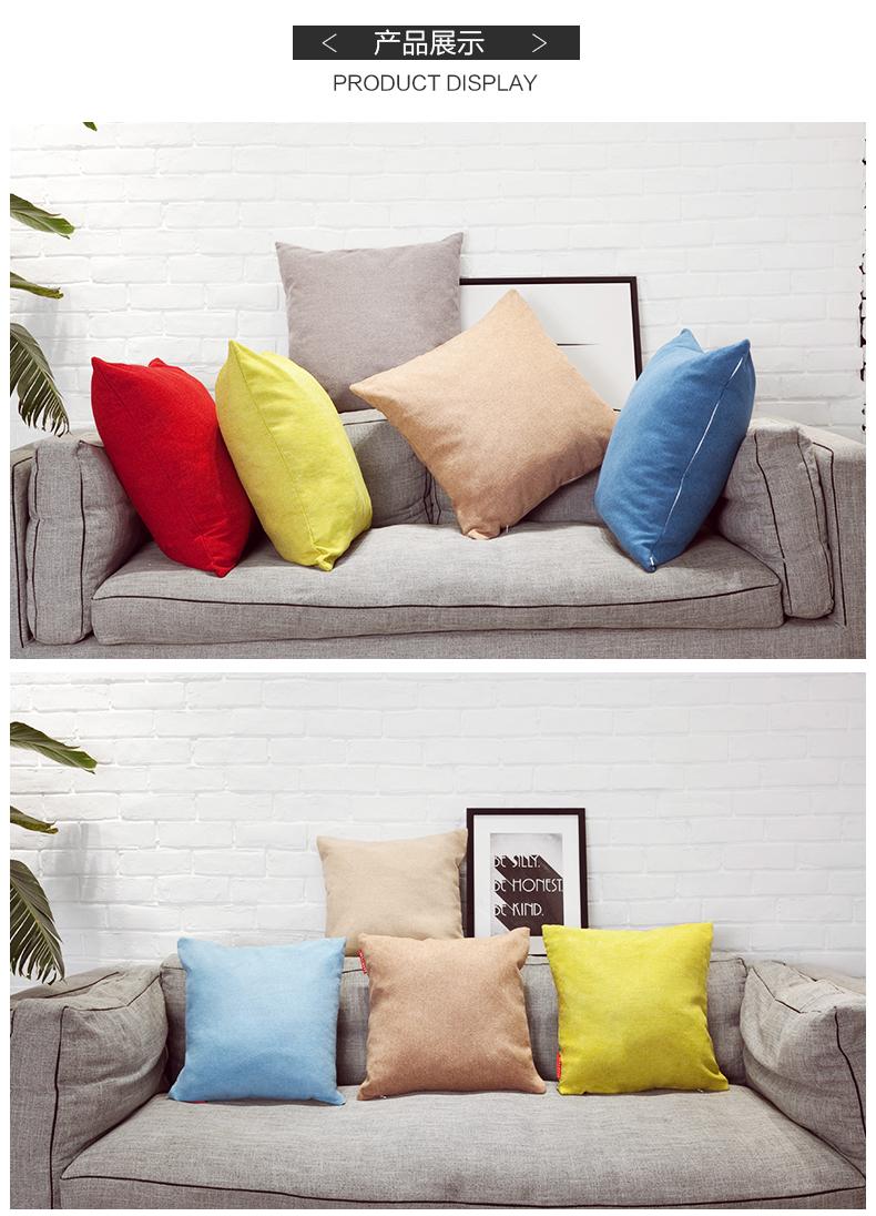 LUCKYSAC腰靠沙发抱枕