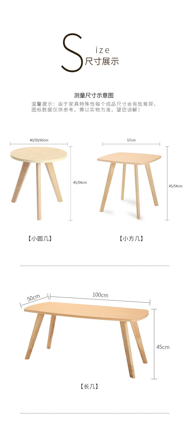 北欧ins风实木小圆茶几,实木小桌子尺寸