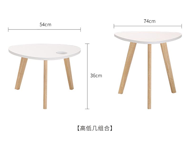 北欧ins风实木小圆茶几,实木小桌子