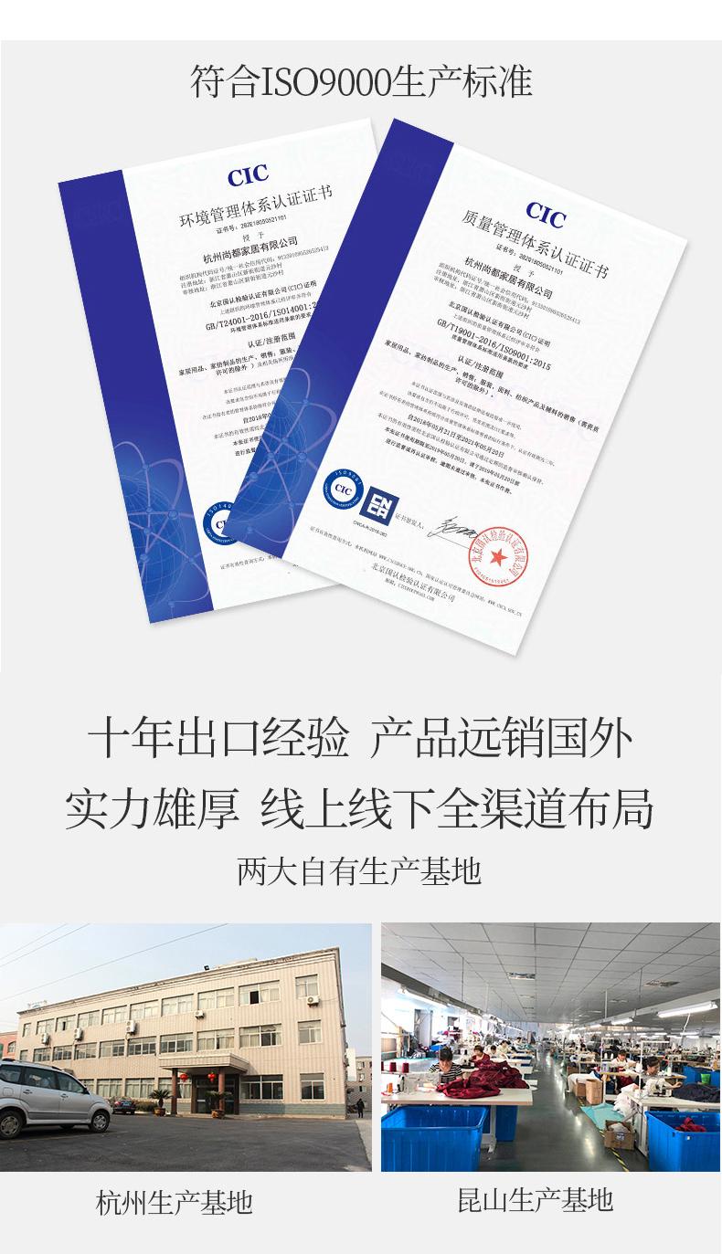 10年懒人沙发工厂尚都家居合符ISO9000生产标准