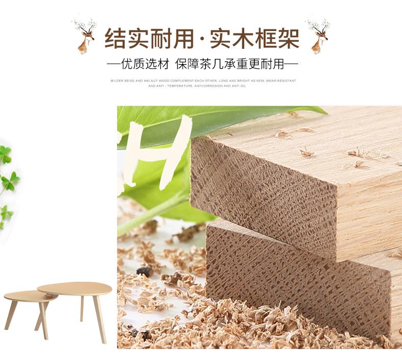 实木高低三角阳台小茶几-精选材质,保障承重耐用。
