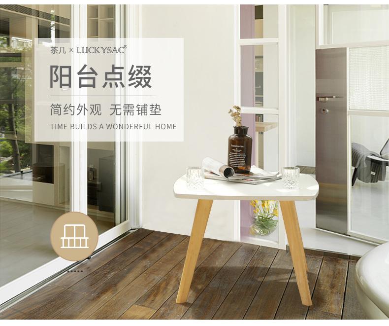 北欧风沙发边角几,休闲家具实木小桌子摆阳台