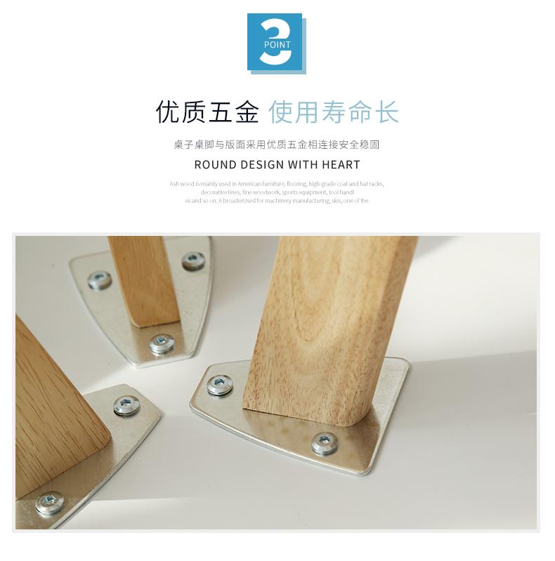 北欧风沙发边角几,LUCKYSACl休闲家具实木小桌子细节