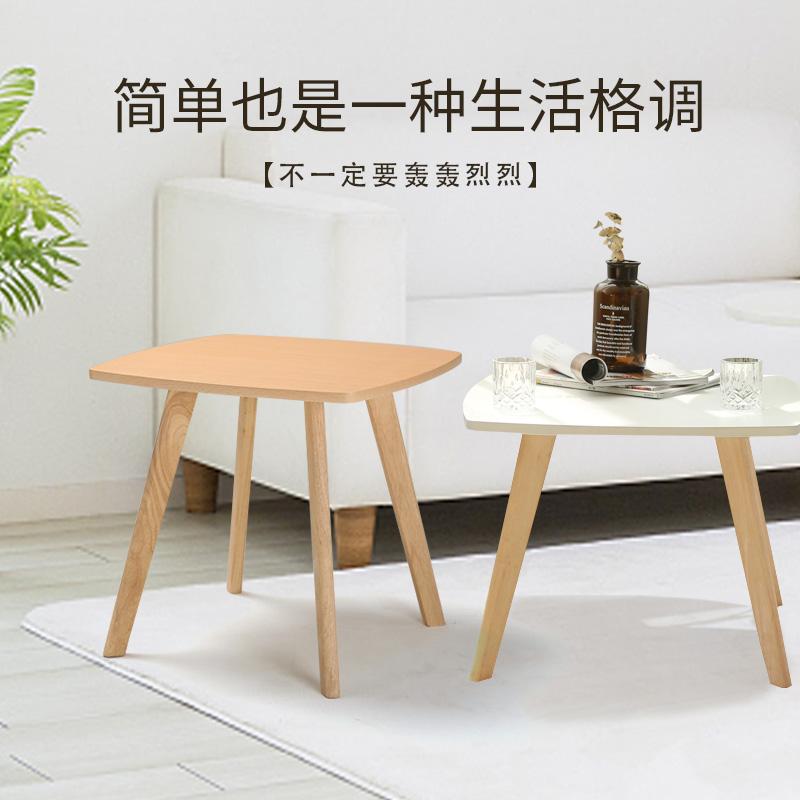 北欧风沙发边角几,LUCKYSACl休闲家具实木小桌子,简单也是一种生活格调!
