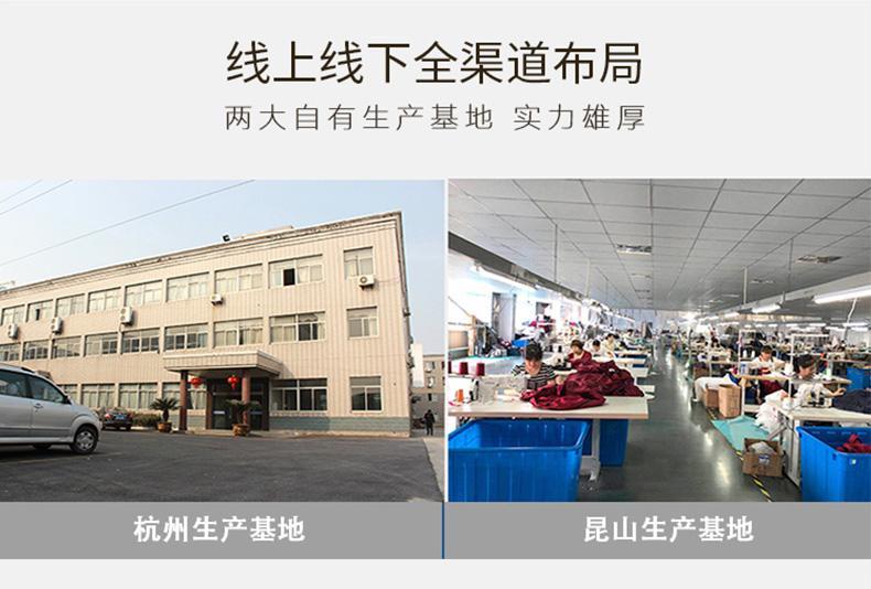 尚都家居,杭州,昆山两大生产基地