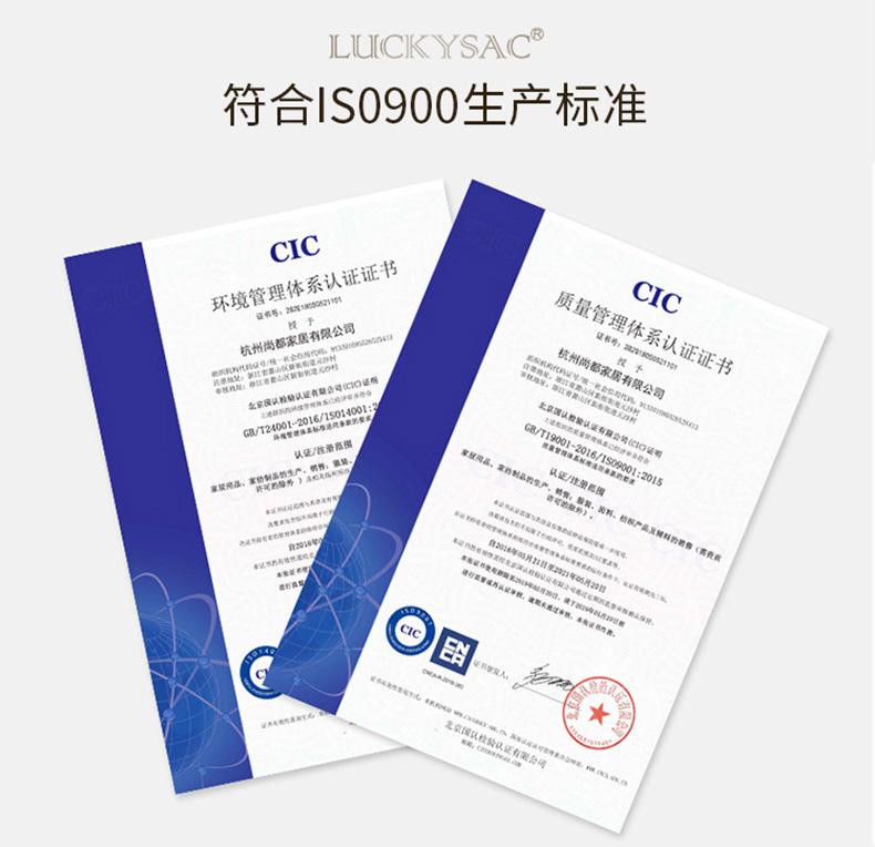 LUCKYSAC懒人沙发符合ISO900生产标准