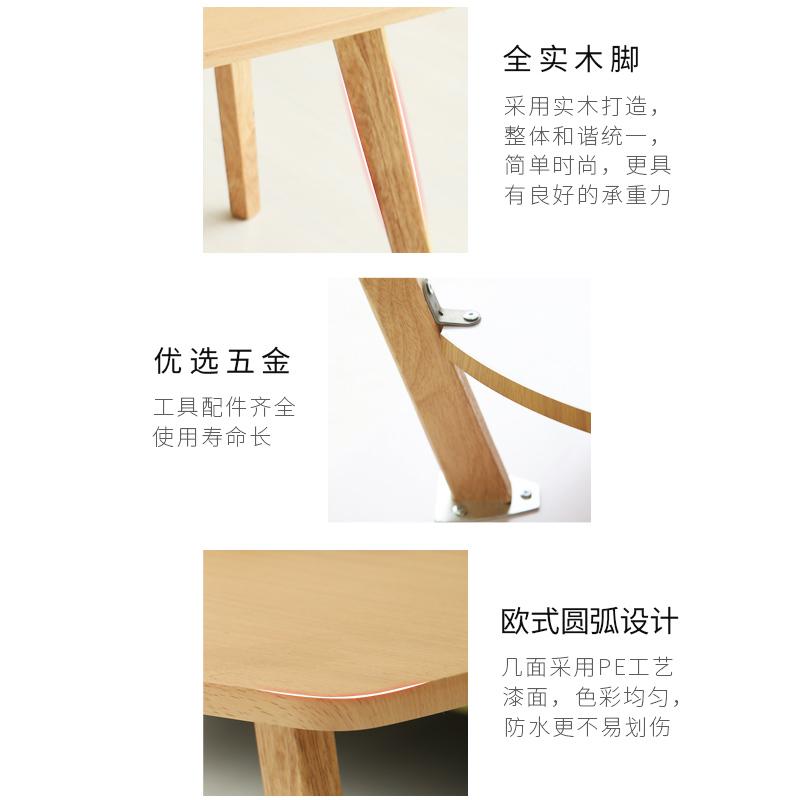 LUCKYSAC实木长方形小茶几细节设计彰显品质