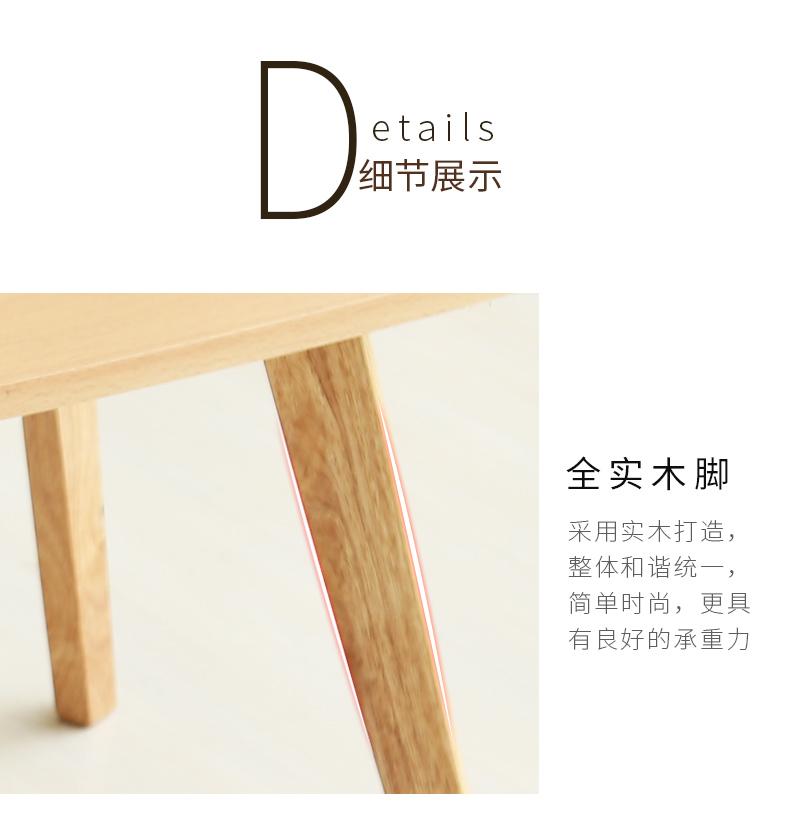 LUCKYSAC实木长方形小茶几,简单大气实木家具