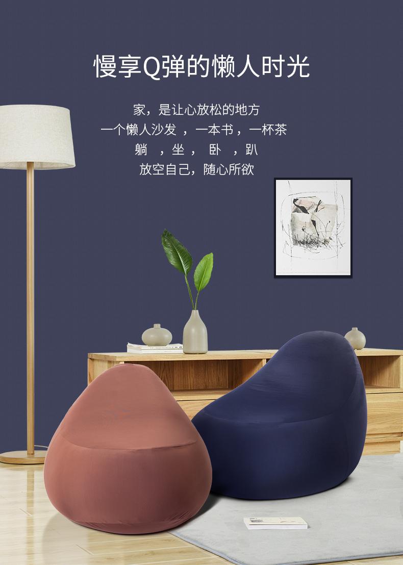 日式豆袋懒人沙发,小Q弹沙发-认准LUCKYSAC品牌