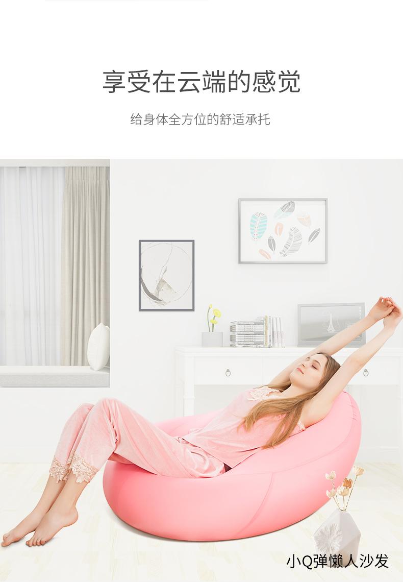 日式豆袋懒人沙发,小Q弹沙发让你享受在云端的感觉。