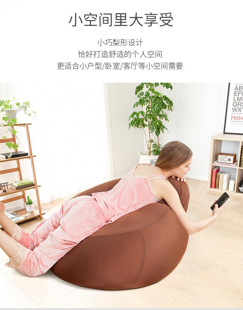日式豆袋懒人沙发,小Q弹沙发助你打造舒适个人空间